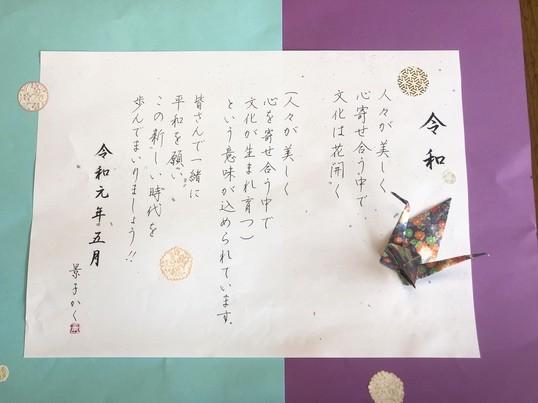 美文字塾  ボールペン万年筆   西宮ガーデンズ スタジモの画像