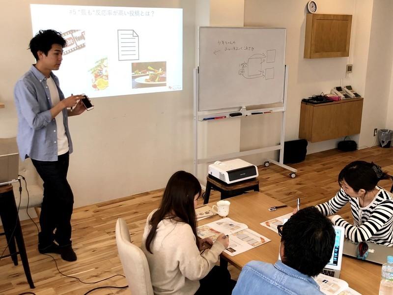 【個別相談付き】SEOやアナリティクスを体系的に学ぶ特別講座の画像