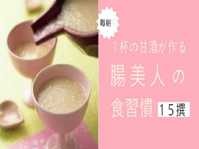 "SNS集客に必須の""売れる""バナー作成講座の画像"