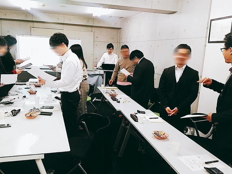 会場・オンライン同時開催【お金の知識ゼロ】から投資・資産運用勉強会の画像