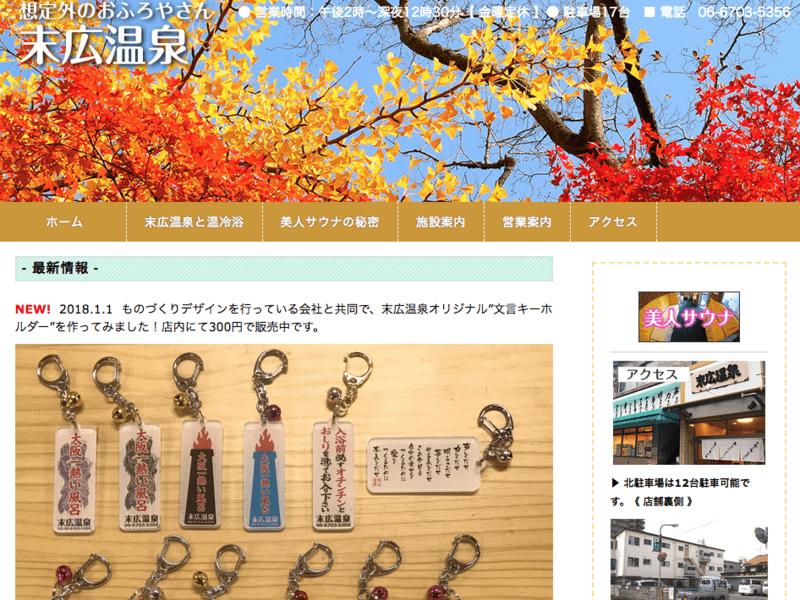 ホームページ制作入門&相談の画像