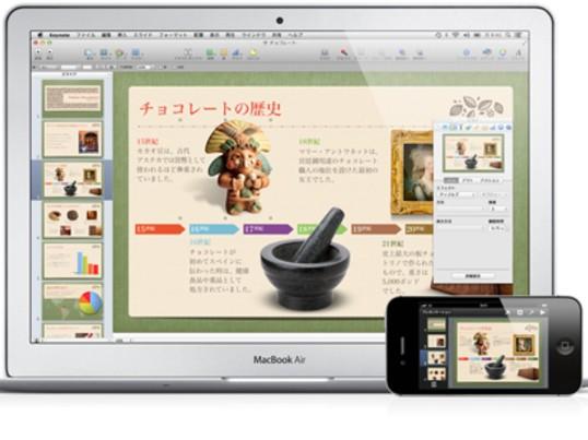 『iPad道場』プレゼン編 あなたのプレゼンはもっと生まれ変わる!の画像