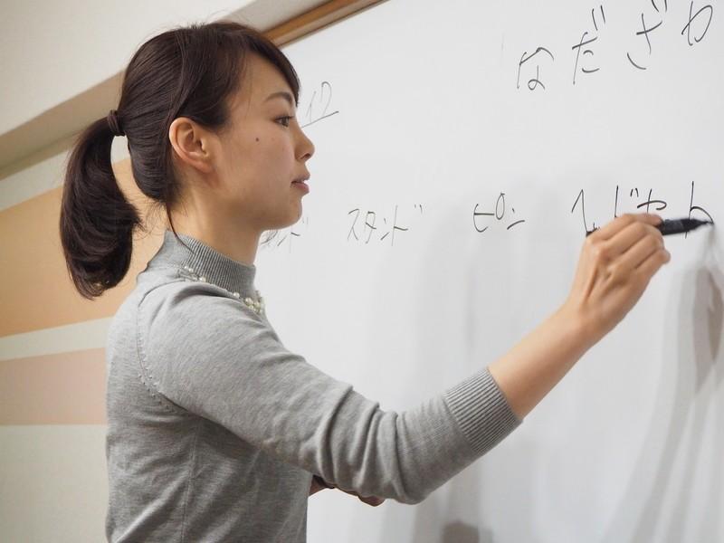 五戸美樹のトークレッスンじっくり編〜マンツーマンの話し方教室〜の画像