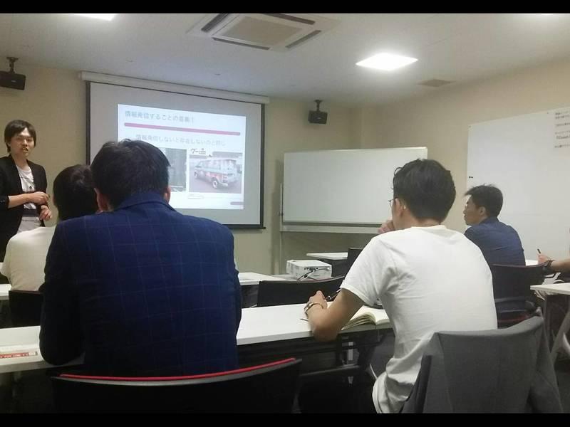 姫路 スキル不要!自分で集客用ホームページが作れるようになる勉強会の画像