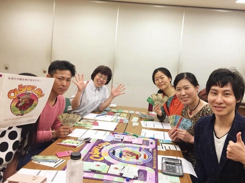【東京開催】お金を学ぶ、キャッシュフローゲーム会 の画像
