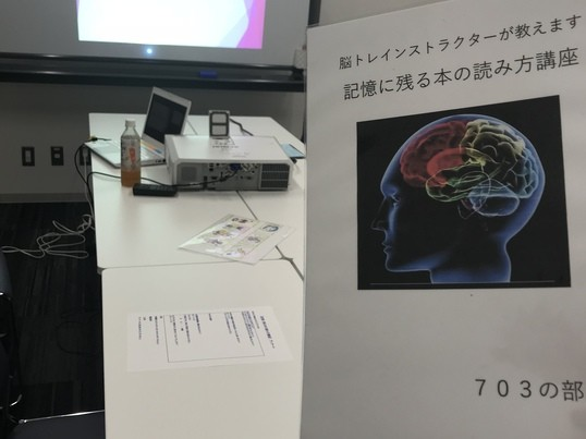 【読書×理解編】記憶に残る本の読み方講座 すぐに使える勉強法の画像