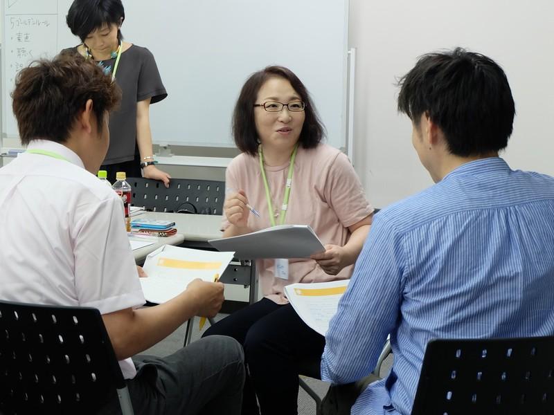 【マンツーマン】職場で即使える!コミュニケーション実践講座!の画像