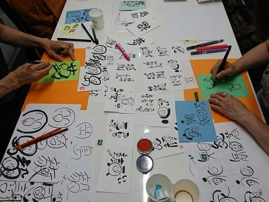 【筆文字体験🖌】+【抹茶アート体験】マッチャでメチャハッピー☺!の画像