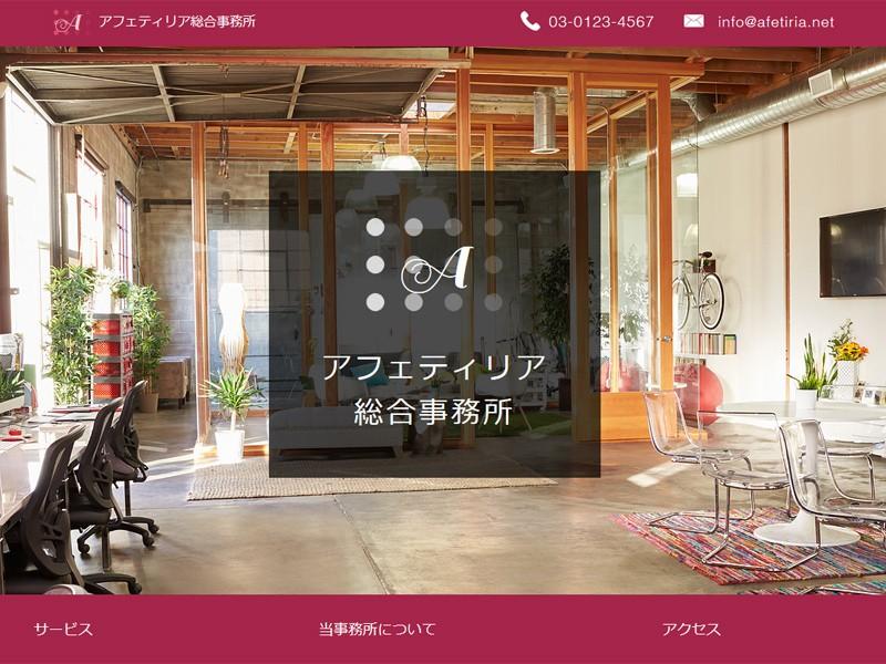 PC初心者でも素敵なホームページが作れる!WIX基本操作講習会の画像