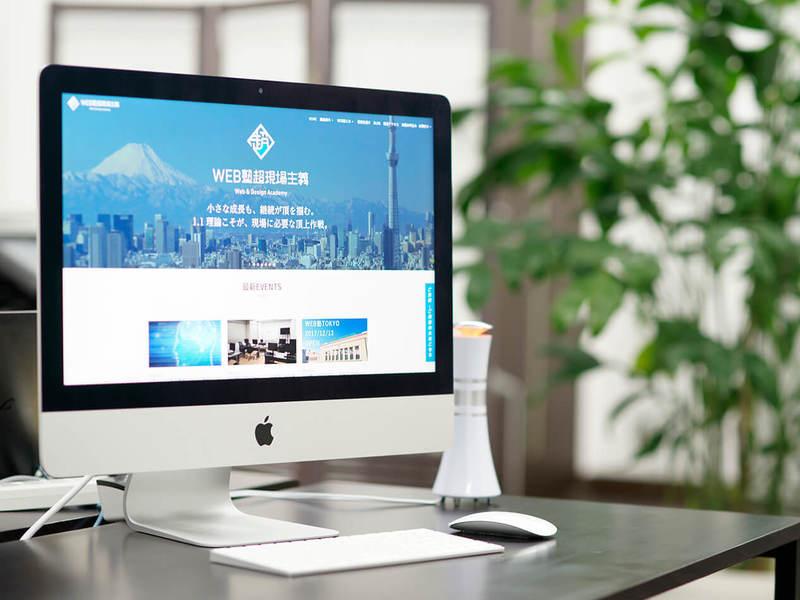 広告担当者(orになりたい人)のためのWebマーケティング必須知識の画像