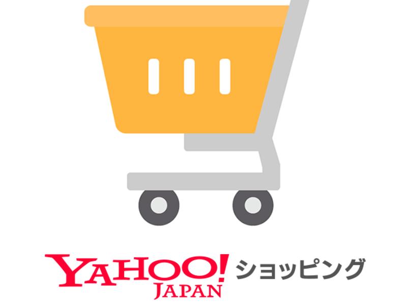【初心者向け】インターネットを使って物を売ろう!の画像