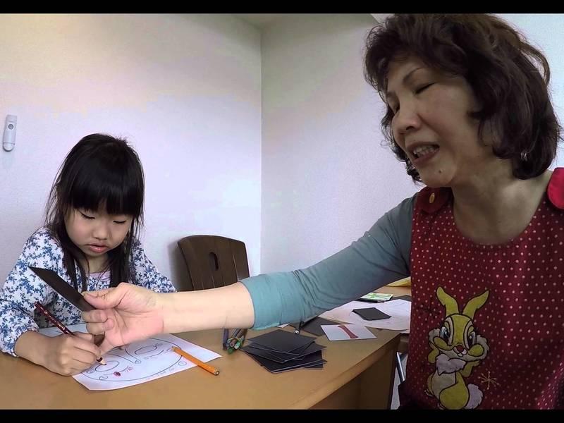 子供たちの中国語キッズクラス集団レッスンの画像