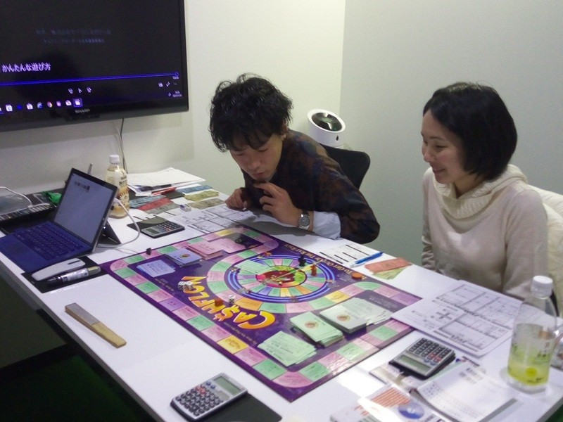 【名古屋】☆★キャッシュフローゲーム研修会★☆の画像