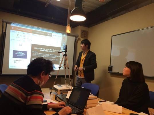 3時間で「売れっ子」WEBデザイナーになれるコピーライティング講座の画像