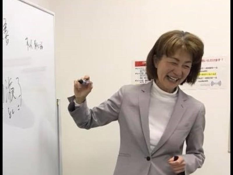 大阪:100人の前で話しても全く緊張しない「話し方」実践セミナーの画像