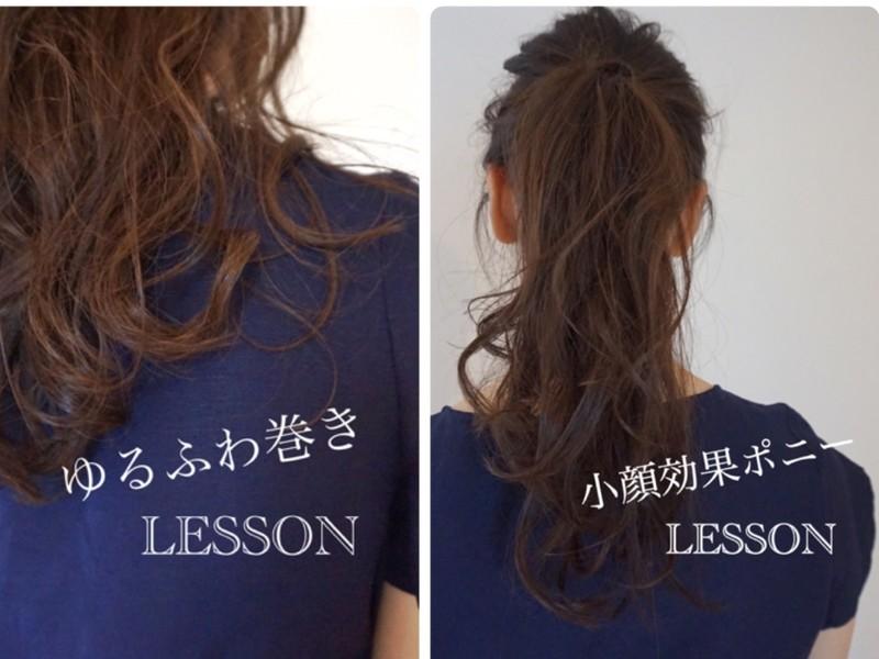 【福岡初✨】🔰自分で出来るヘアアレンジ教室①ゆるふわ巻き講座 の画像