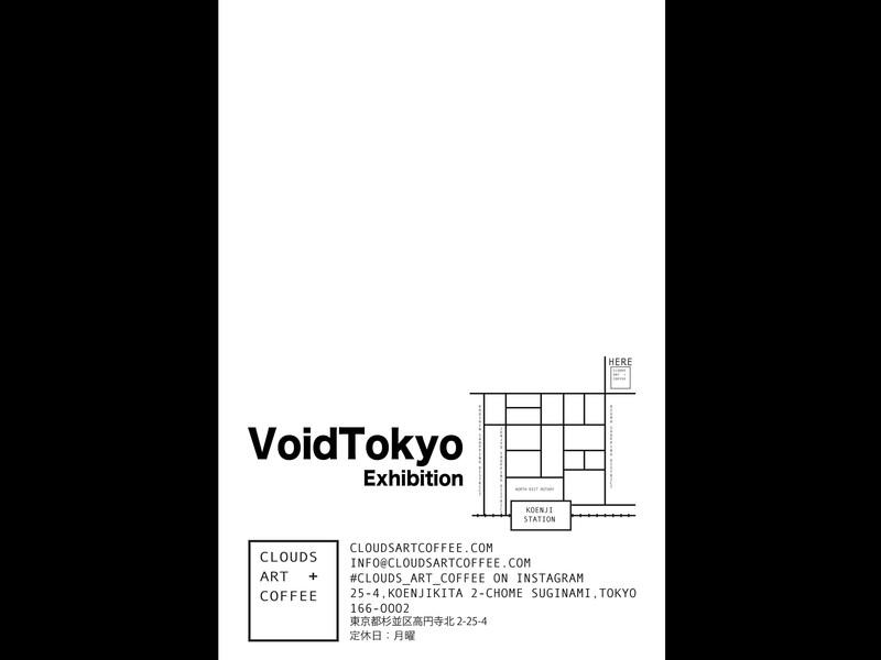 東京の今を撮る為の現代ストリートスナップ:スペシャルFAQの画像