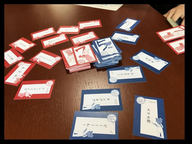 カードゲームで短歌を学ぼう!短歌ワークショップ【特典付き!】の画像