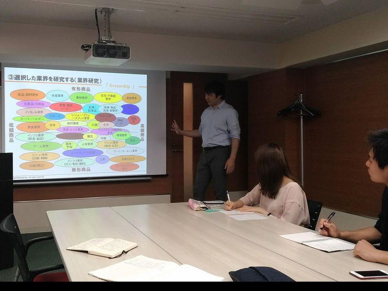 【東京20卒】「yumenofu就活セミナー~自己分析編③~」の画像
