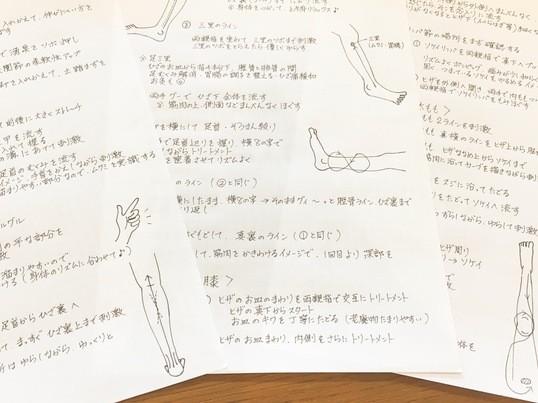 【8/3東京】まだ間に合う!美脚!セルフリンパマッサージの画像
