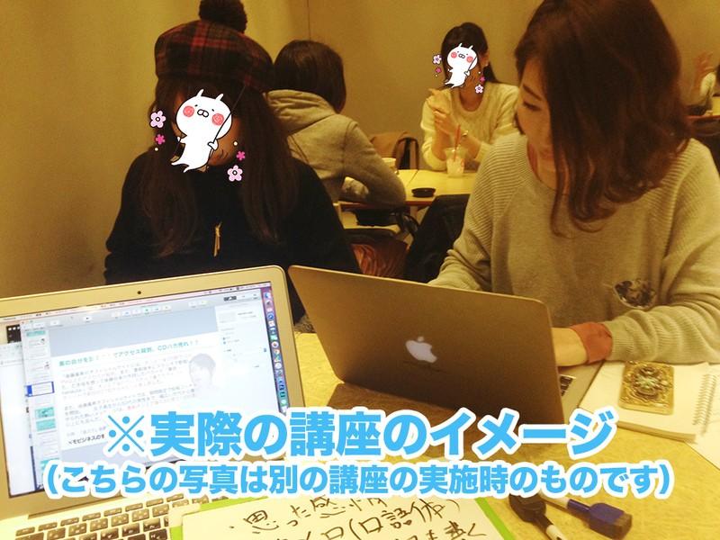 自動的に夢が叶っていく「ブレインプログラミング」実践ワークショップの画像