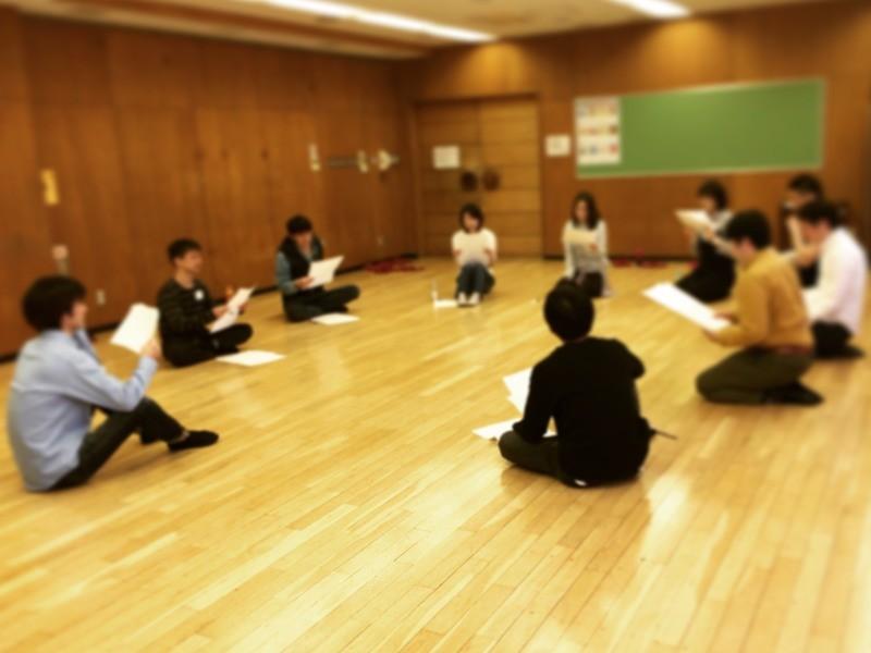 演劇ワークショップを通して『主体的・対話的で深い学び』を体験するの画像