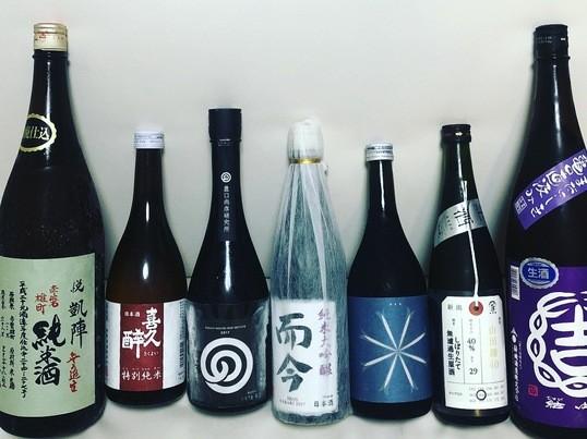 ◆自分好みの一本が見つかる日本酒講座◆福島酒編の画像