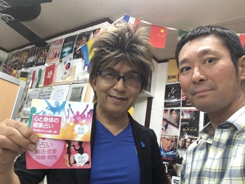 ワーホリ社長とナンパ塾で有名な藤田サトシさんとのコラボ企画の画像