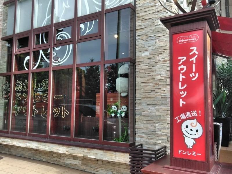 甘味処もご紹介!上野歴史散歩の画像