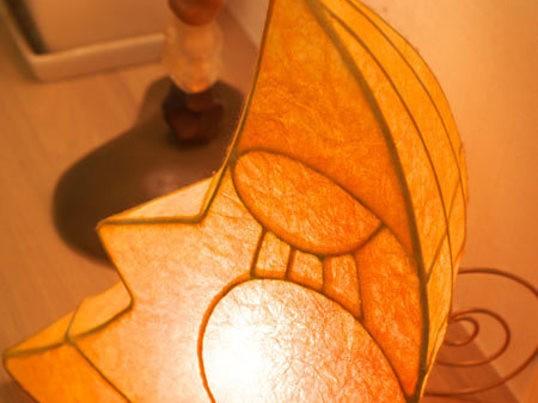 Detail1 1115a52b 6efb 4941 9823 a49ad4e49947