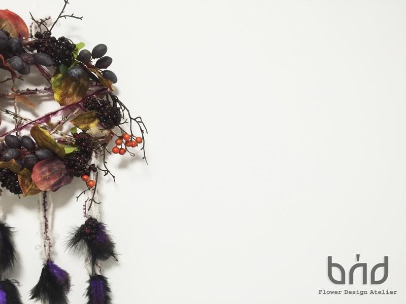 BUDフラワーレッスン2018年10月「秋華ドリームキャッチャー」の画像