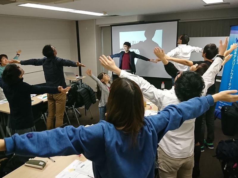【大崎】アスリートウォーキング体験会【60分】の画像