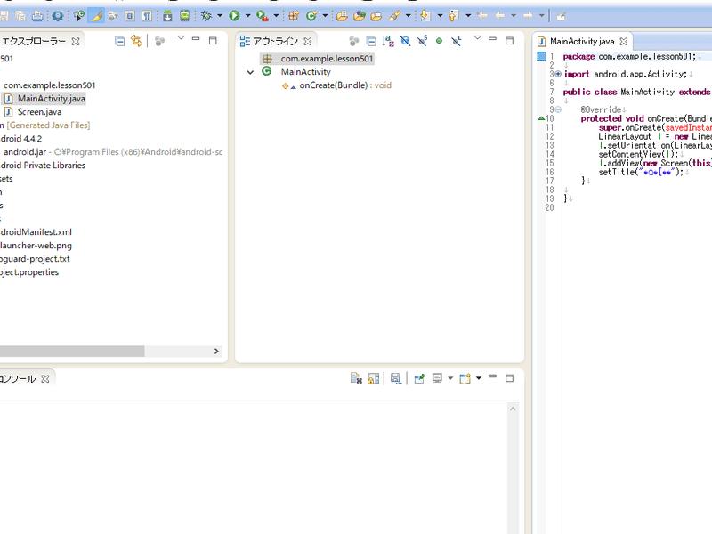 初心者向けJavaプログラミングの画像