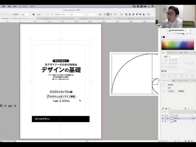 ソフト関係なし・目的達成のためのデザイン個別サポート!の画像