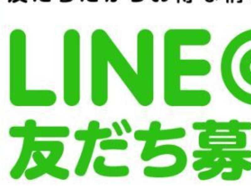 面白いほど売上が上がるLINE@超集客法の画像