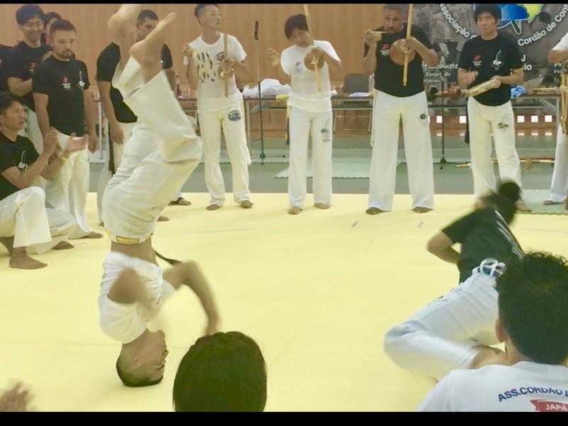 カポエイラ?! ブラジルのダンス格闘技!の画像