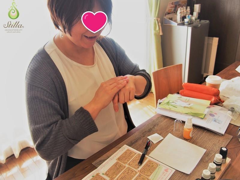 <抗酸化アロマ>で老化予防☆美と健康のメディカルアロマレッスン☆の画像