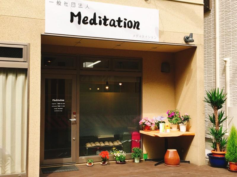 [初心者向け]専門家から学ぶ瞑想の基礎 「大阪市天王寺区」の画像