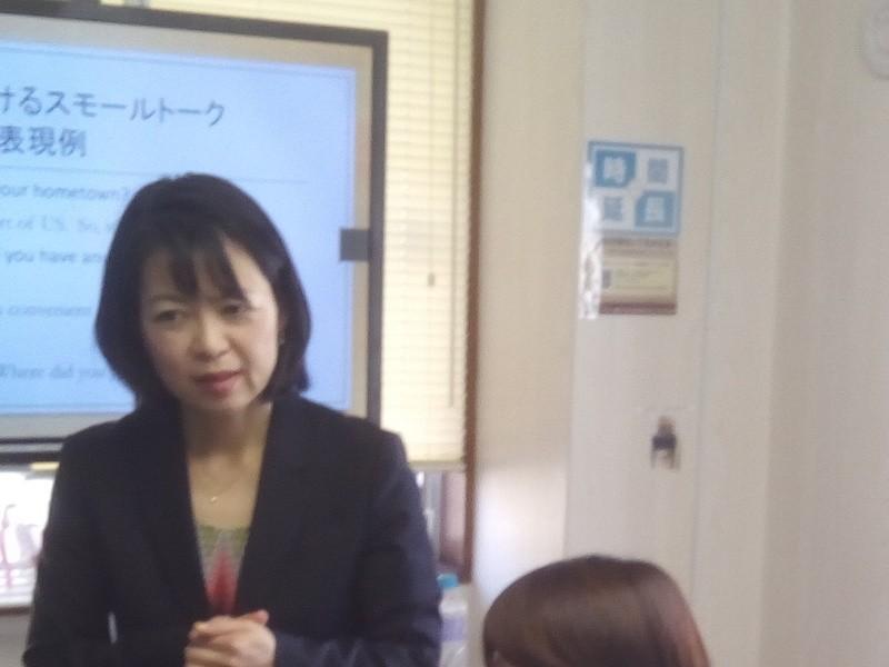 忙しい人向け「明日から職場で使える英語が身につく」週末集中講座2の画像