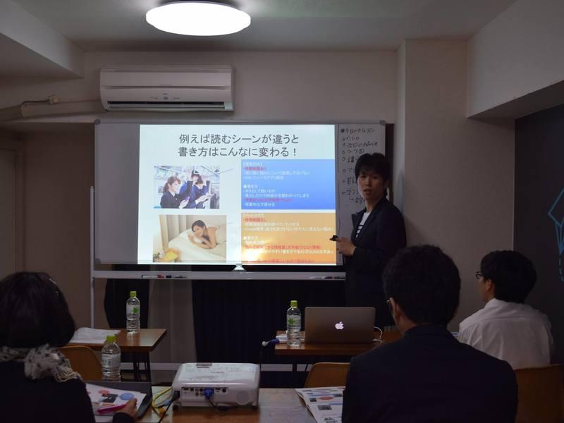 企業ブログ広報戦略講座!社内ブログ活用でアクセスとファンを増やす!の画像