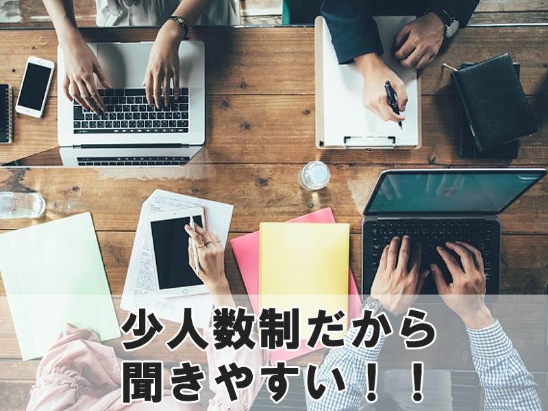 京都開催【初心者向け】2時間集中 WordPress講座の画像