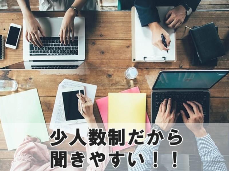 京都開催【初心者向け】2時間集中 ブログで始める副業講座の画像