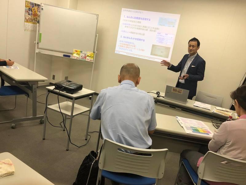 【11/27福岡】税理士・社労士のための確定拠出年金活用セミナーの画像