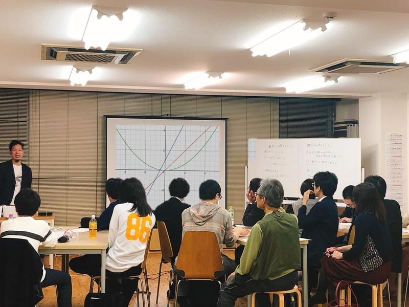 数学の面白さに触れてみよう!身近に潜む数学の魅力【大人対象】の画像
