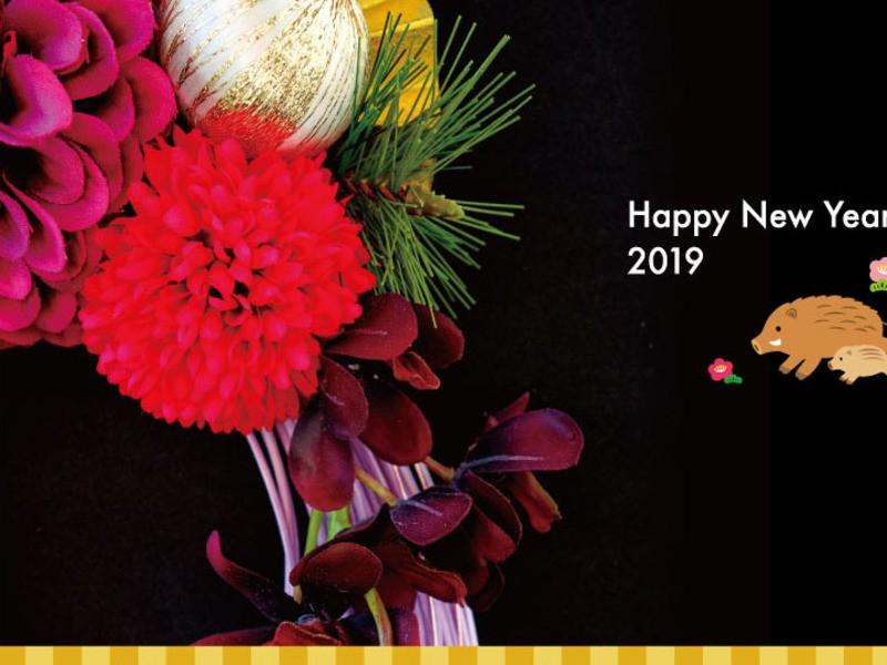 新年を花で彩る♪モダンカラーのしめ縄の画像