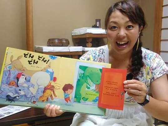 子供を夢中にさせる「読み聞かせ」講座の画像