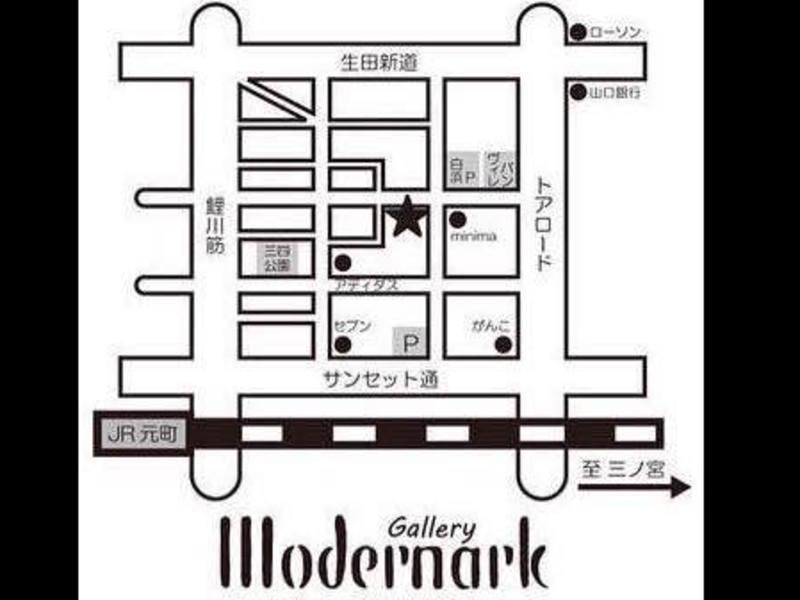【神戸開催・展示会企画】刺繍のアイピロー(玄米カイロ)を作ろう!の画像