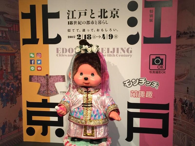 オーダーメイドの中国語レッスンの画像