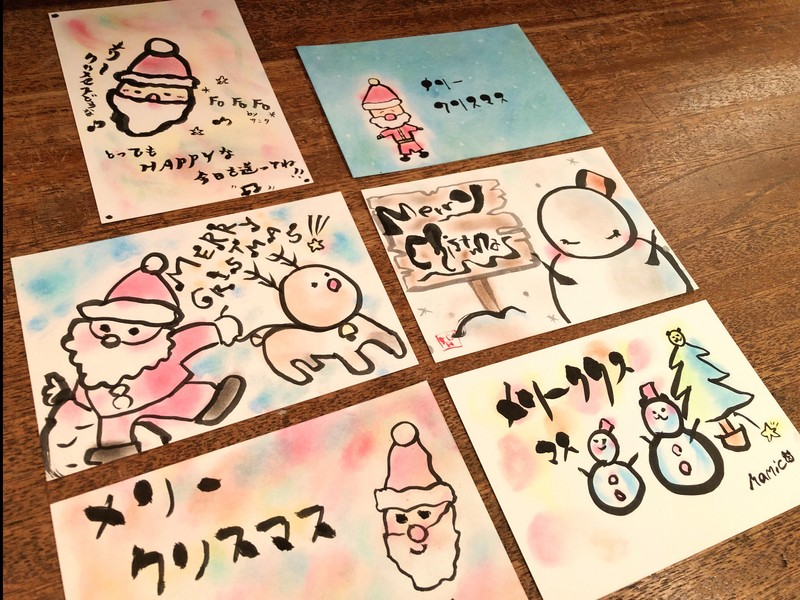 大阪市内の 筆文字で描くクリスマスカード アルファベット編講座 By 久岡 奈々 ストアカ