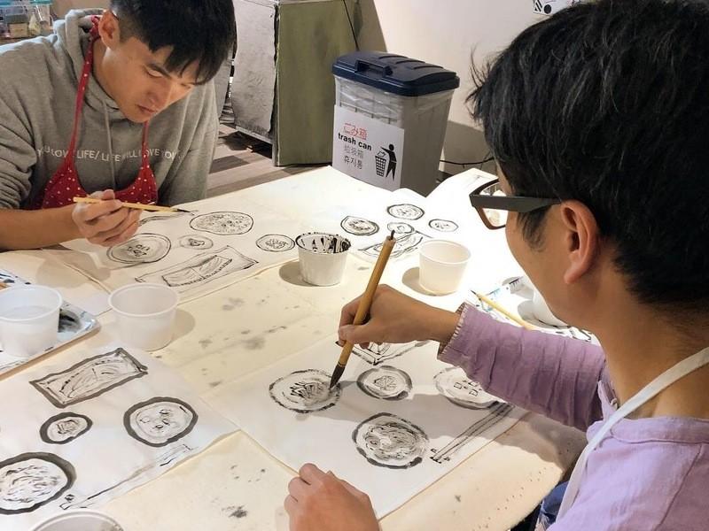 SUMI-E「〜ランチョンマットを描こう〜」の画像